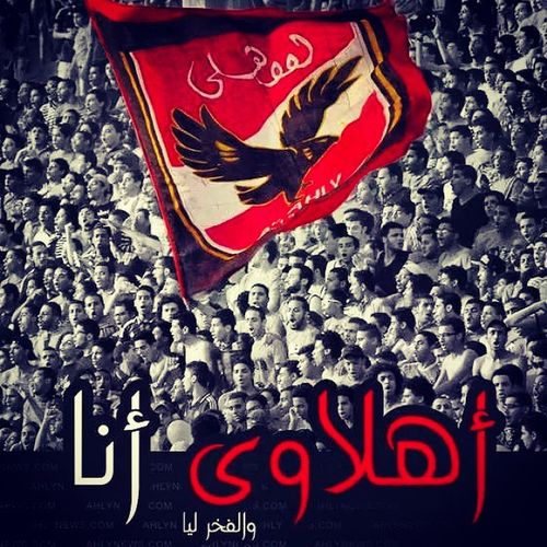 Al_Ahly_FC Egypt