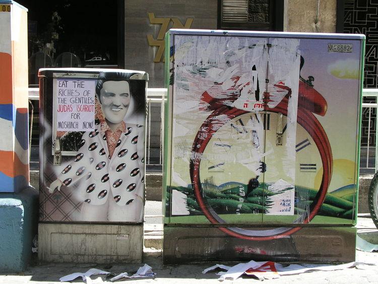 Clock Elvis Elvis Presley Graffiti Religion El Al