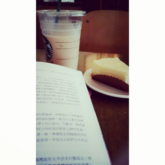 Starbucks by keyshia cole'play will not die°Really relaxed° Relaxing Taking Photos