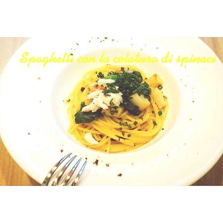 Food Porn Foodporn 美味しい Delicious Pasta Pastas Pastaporn パスタ
