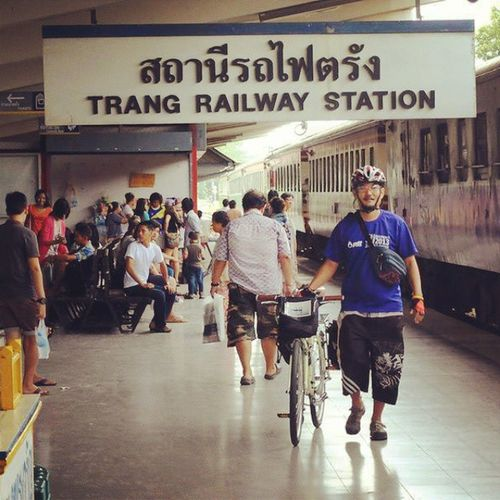 It's me! Trang Trangrailway Cycling Biketrang bikeintrang