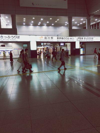 Sinagawa Japan Tokyo Group Of People Flooring Public Transportation Tiled Floor Men Transportation Tile