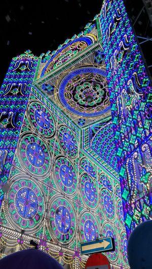 Illuminated Tranquil Scene Huawei P 9
