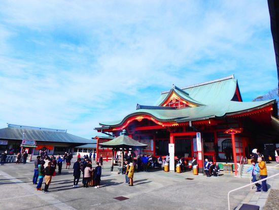Naritasan Shrine Aichi Inuyama InJapan History Real People Sky Day Outdoors