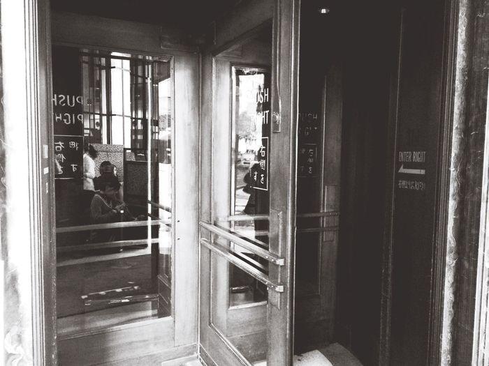 Door to Cafe