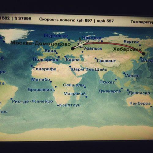 наконец -топочти посадка Moscow