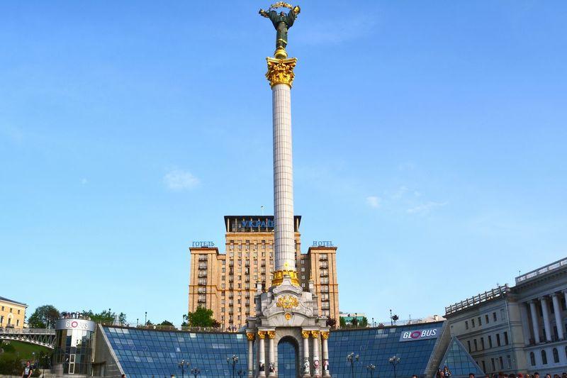 Independance_square Kyiv,Ukraine