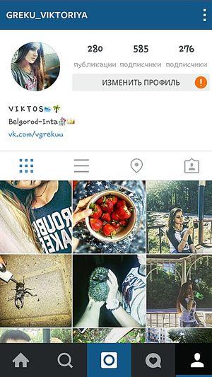 Hi! Instagram лайки взаимные_лайки_подписки Greku_viktoriya подпишись Taking Photos Инстаграм подписываемся на мой инста Relaxing