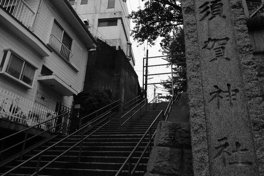 四谷須賀神社/Yotsuya Suga Jinja Shrine Fujifilm FUJIFILM X-T2 Fujifilm_xseries Japan Japan Photography Tokyo X-t2 Yotsuya Your Name ロケ地 君の名は 君の名はの聖地 四谷須賀神社 東京 聖地巡礼 須賀神社