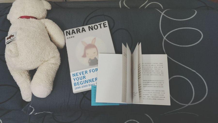 """初一見面之後,我買了書。當下一個忽然就問了店員""""不妥""""。猶如我現在的心境啊! YoshitomoNara 聶永真 不妥"""
