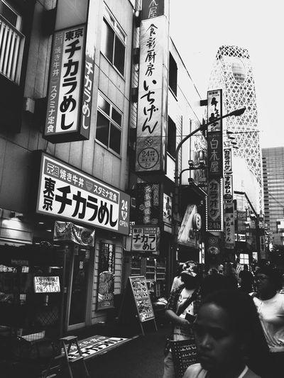 イタダキマシタ, Food Porn Blackandwhite Streetphotography