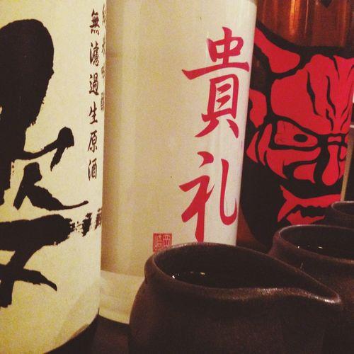 Sake Japanese Style