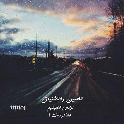 تصميمي ❤ مساء_الورد