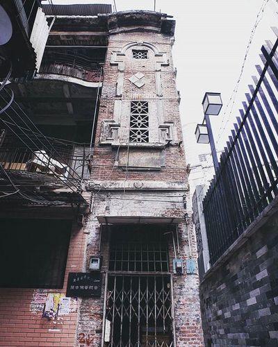 蔡李佛拳總會. Canton Guangzhou Kungfu  蔡李佛 Building