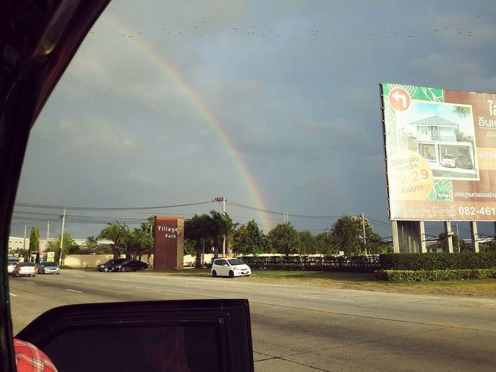 ฝนตกระหว่างทางไปทำงาน First Eyeem Photo