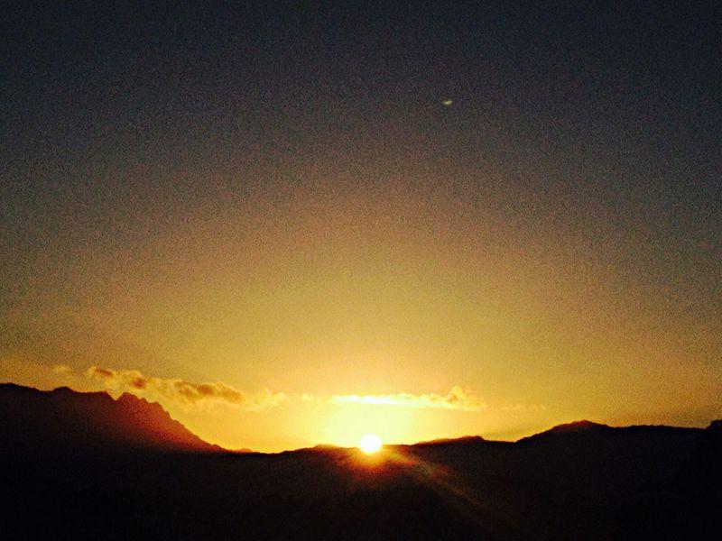 Sunrise Nadi