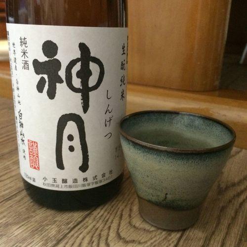 こんばんは 本日も冷えます…。 では、いただきます! □♪(´艸`。)お、美味しいです! #純米酒 #日本酒
