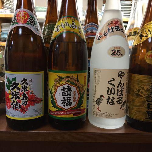 泡盛 Okinawa AWAMORI Shochu
