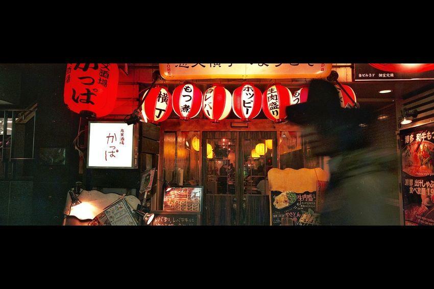 Illuminated City Life Magnumphotos Xpan 70mm Tokyo Filmcamera Film Photography Emilrauschenberg Filmisnotdead Filmphotography EyeEmNewHere Tokyo Street Photography Streetphotography