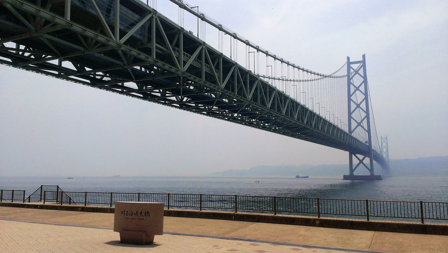 Akashi Bridge 明石大橋 Akashi Bridge Kobe Japan Bridge Bridge - Man Made Structure Built Structure Day No People Sky Travel Destinations