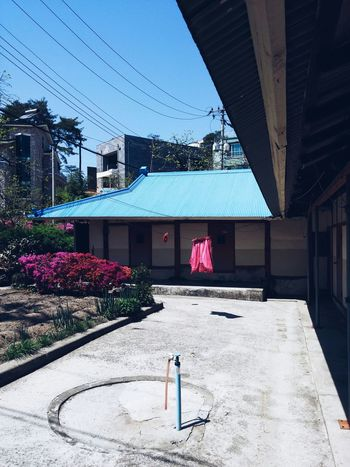 Frontyard Patio Drying Clothes Rural Scenes Korea