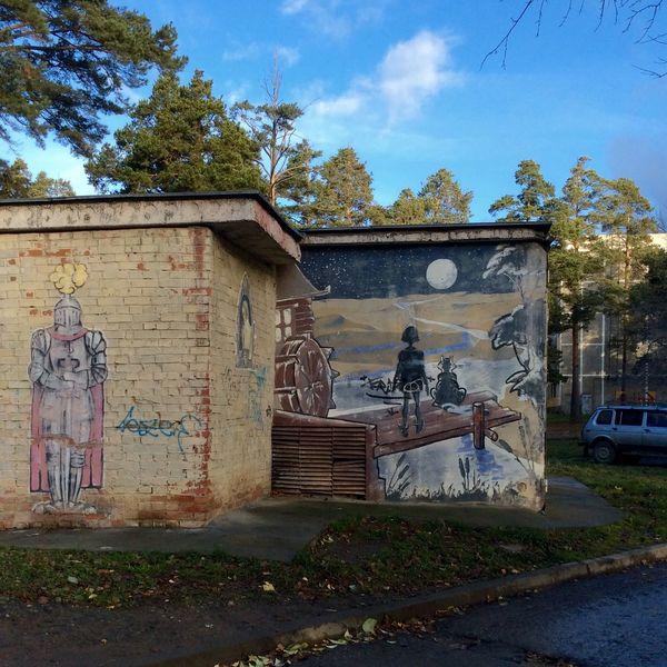 А у нас во дворе... Street Art Екатеринбург Graffiti Autumn