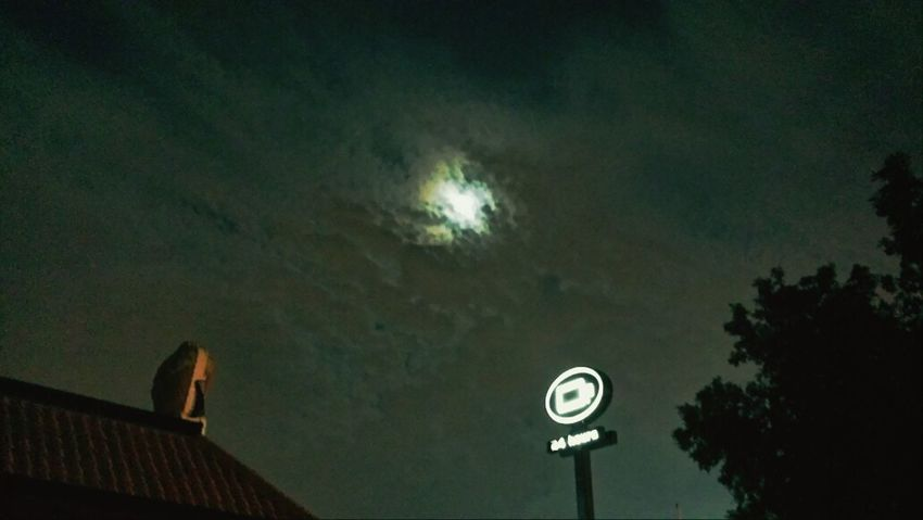 Coffee Clouds And Sky Moon Doha