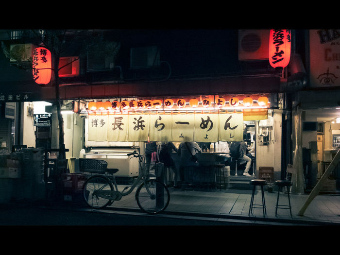 Japan Japan Photography Japanese  Japanese Culture Food Illuminated Night Ramen Shop