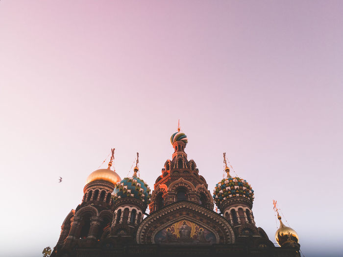 Low angle view of orthodox church