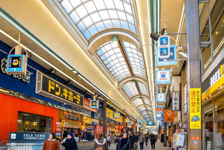 Interiors of shopping mall in hokkaido japan