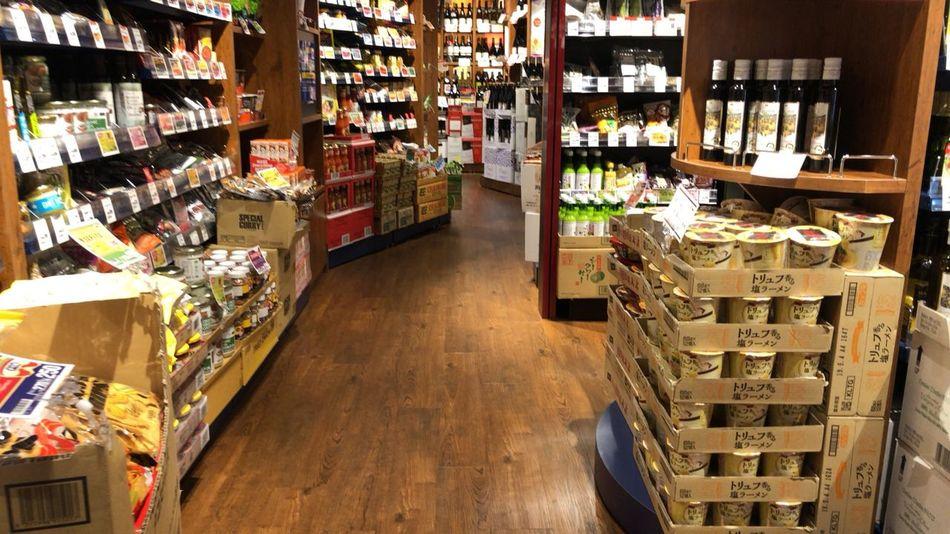 Large Group Of Objects Choice Shelf Variation Abundance Indoors  Retail