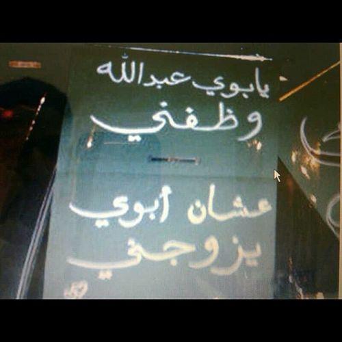 السعودية  الزواج وظائف وطني