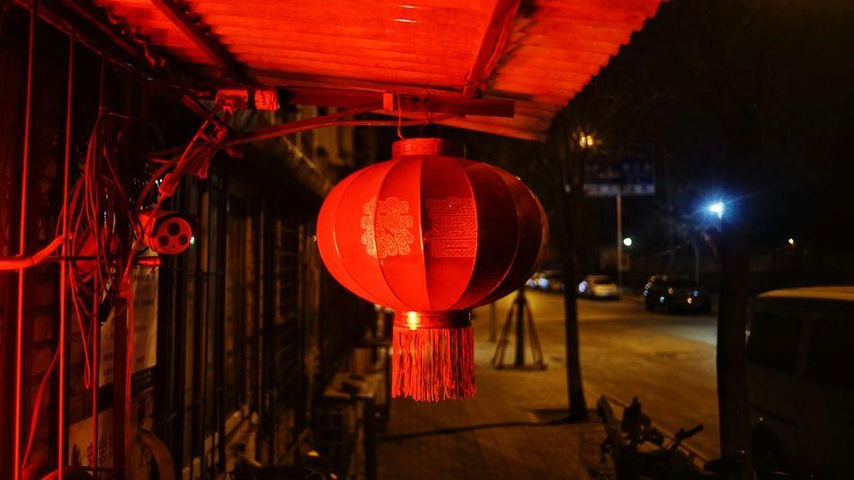 Street Streetphotography Chinese Chinese New Year Tianjin Night Red Chinese Lantern Lantern Hanging Lighting Equipment Chinese Lantern Festival Chinese New Year Illuminated Night No People Outdoors