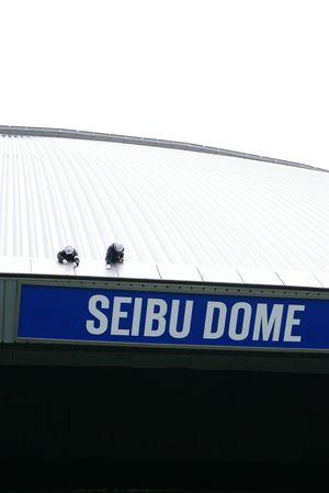 At 西武球場前駅 (Seibu-kyūjō-mae Sta.) Seibu Lions Seibu Dome Snapshots Of Life Unlikely Heroes Working Hard Construction Maintaining Ultimate Japan