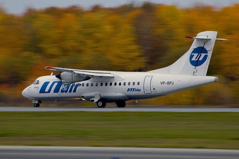 Utair Aviation Plane Airplane Avgeek Aviators Autumn Autumn Colors Airport Russia