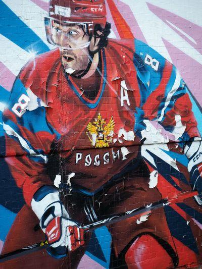 Hockey player, graffiti Day City