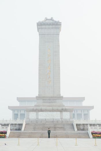 View of monument