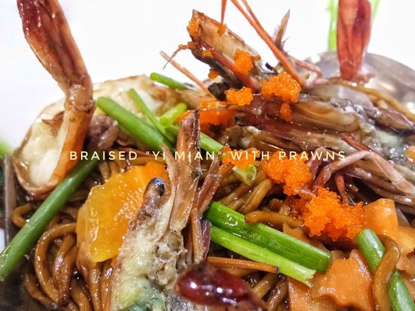 Foodphotography Foodporn Philippines Asian Cuisine EyeemPhilippines SeafoodLover Noodletime🍝