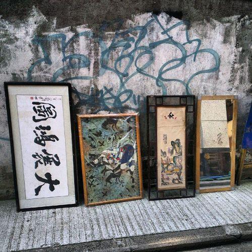 Street side selling