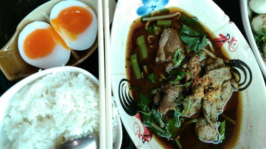 Boiledegg Beef Liver Blood Morning Glory ผักบุ้ง เกาเหลา Kaolao Rice 60 baht