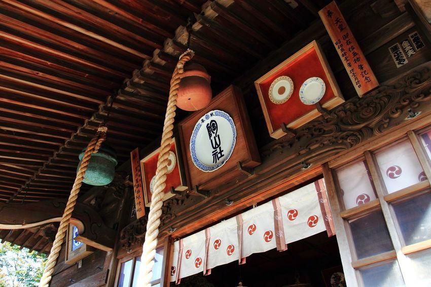 Canon EOS7D Canon EF 17-40mm/F4L Tadaa Community 神社 Shrine 佐賀 有田 陶山神社