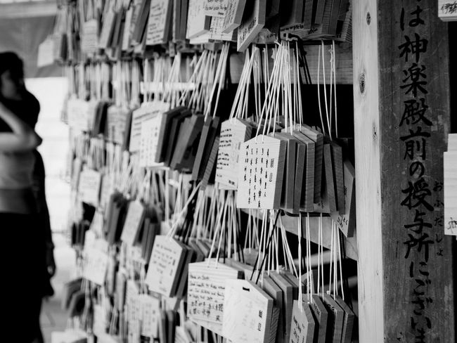 Wishes Temple Wishes The Week On EyeEm Live In The Moment People Tokyo,Japan Beautiful Culture Japanese  Stories Love Spirituality Place Of Worship Beauty In Ordinary Things Black And White Friday