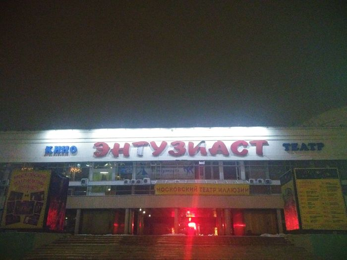 Illuminated Night Nightlife Indoors  Arts Culture And Entertainment Nightclub No People