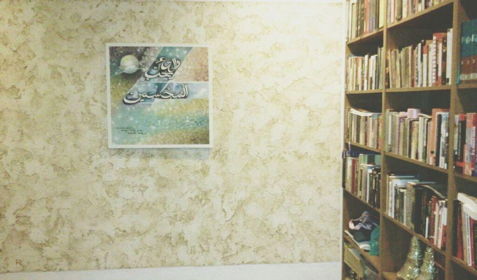 my book lab!