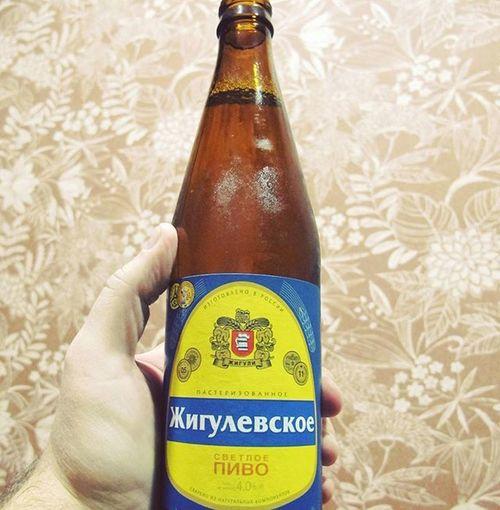 @cevadadopovo vai uma cervejinha russa aí? Beer Russia Moskow Moskova Pilser Ruskibeer