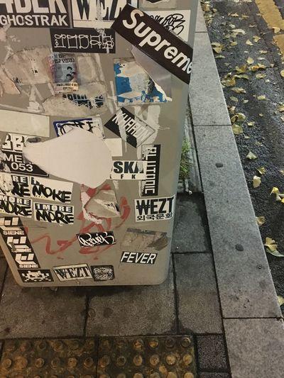 Vaporwave East Pacific Secret Service Asian Street Photo Seoul, Korea Sorry I Was Busy Cyberpunk-tum