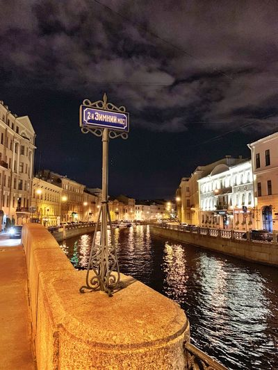 Evening lights in St Petersburg Building Exterior Architecture Built Structure Water Nature Sky City Night Illuminated No People Street Building Cloud - Sky Outdoors