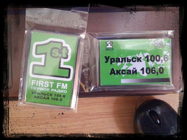 10.6fm uralsk