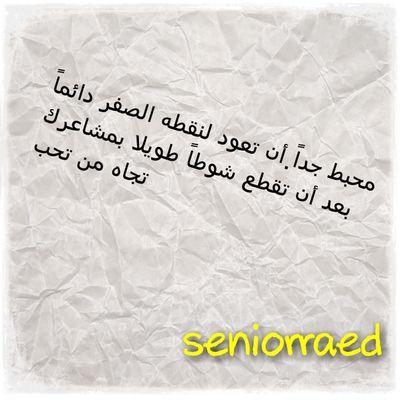 مما أعجبني مما_راق_لي Baghdad <3