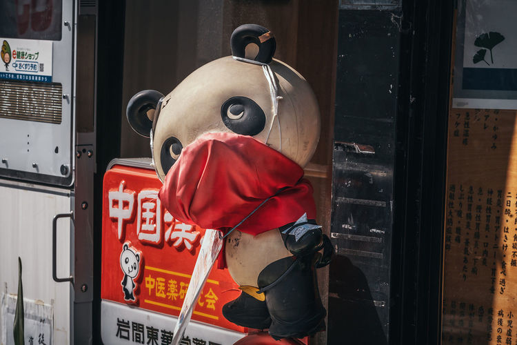A panda bandit